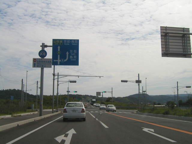 国道9号 青谷羽合道路 [はわい-...