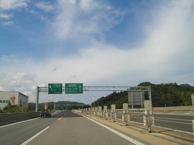広島自動車道 [広島-広島北] | H...