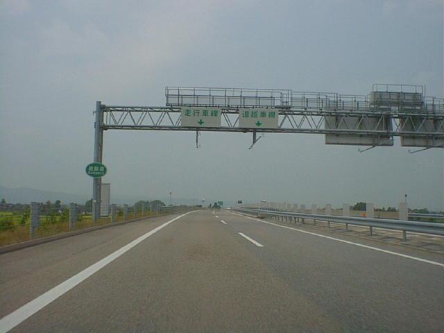 高岡まで全線4車線で整備されている。 一般自動車専用道路のため、最低速... 能越自動車道 [小