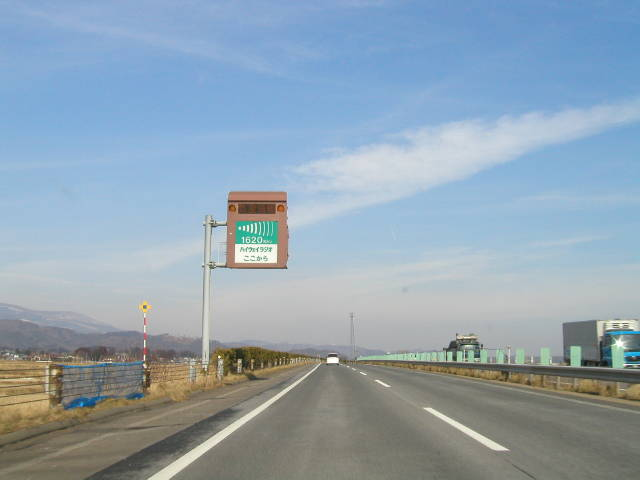 ������� ������� tohoku expressway