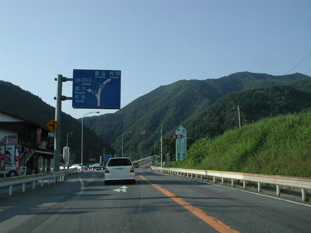 国道41号 [飛騨古川-大沢野] | R...