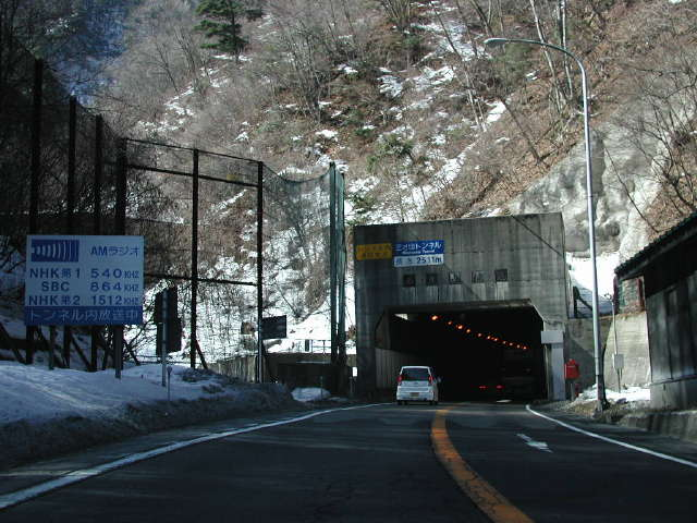 ���254�� �������� route 254