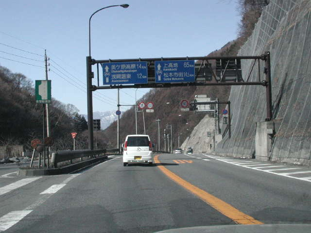 ... トンネルで温泉街を避けていく
